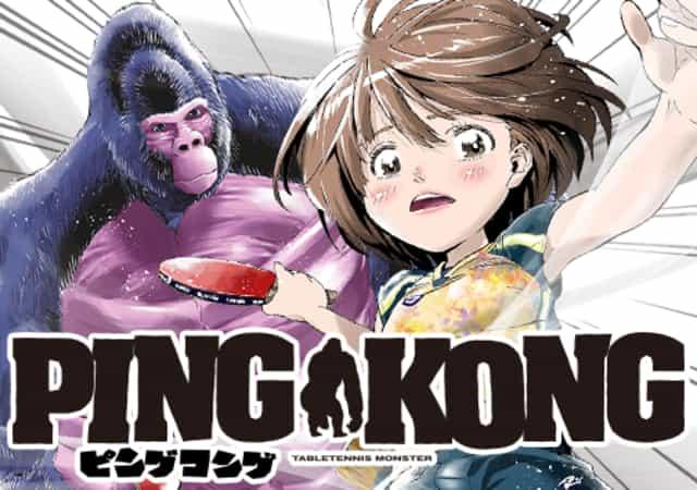PINGKONG
